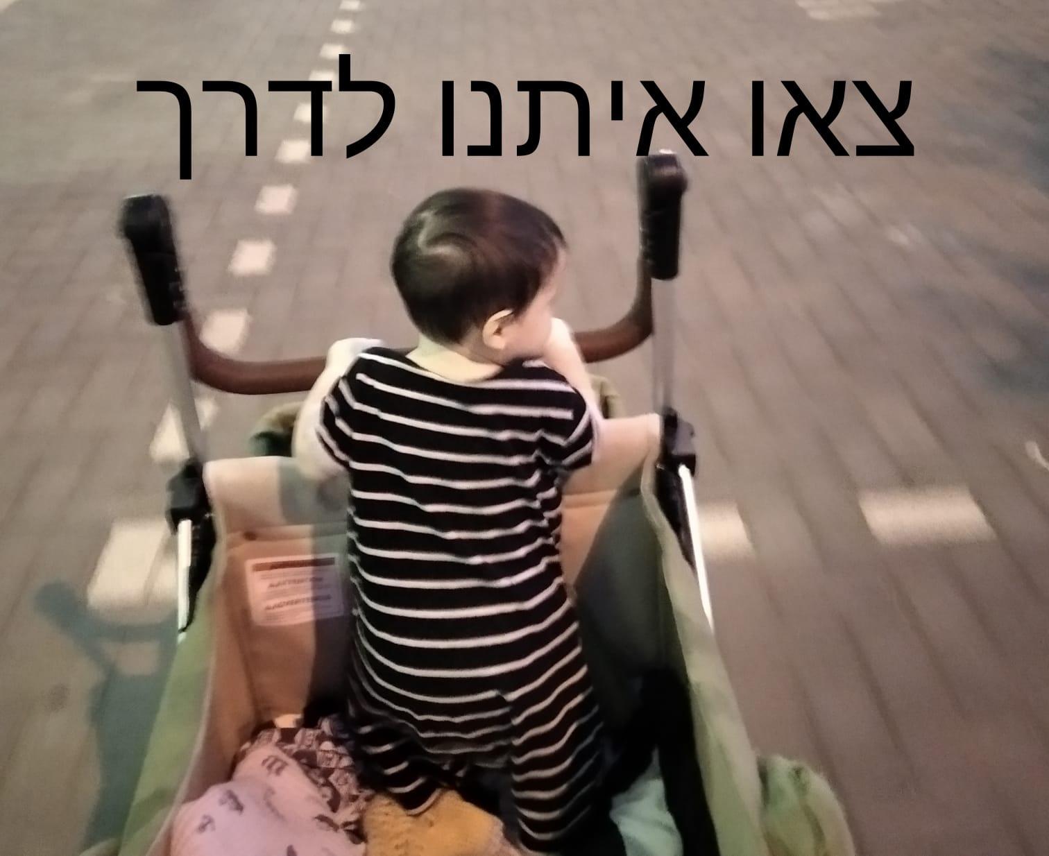 תינוק עומד בעגלה